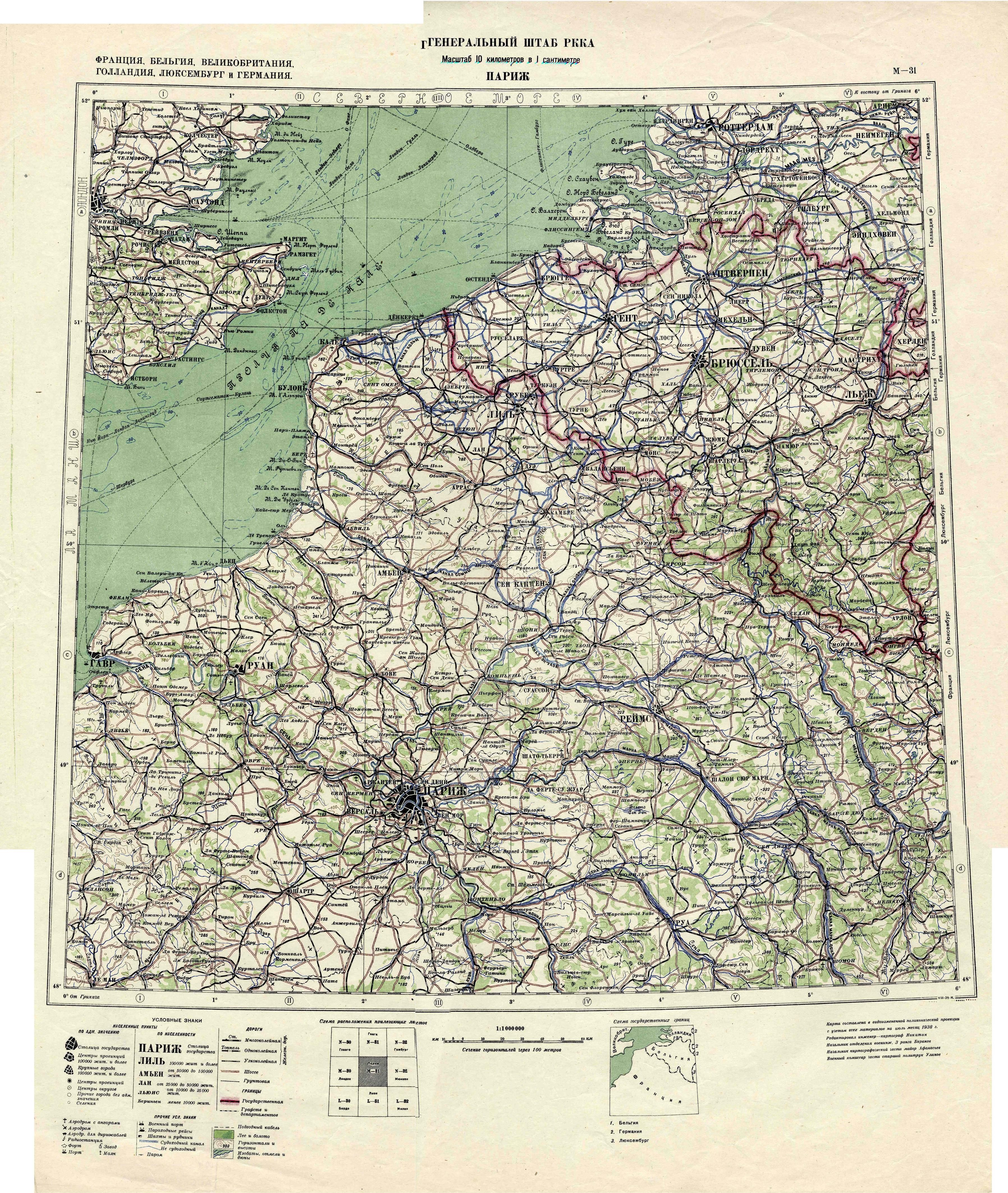 Belgium Topographic Map.1938 Soviet Topographic Map Of Northeastern France Belgium And The
