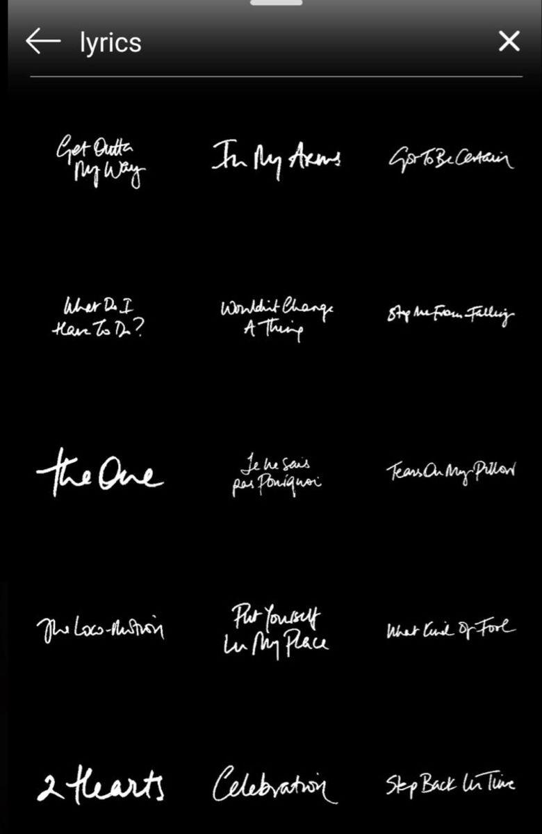 Photo of lyrics