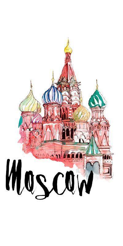 Moskau Russland #Moskau #Russland (mit Bildern) Moskau