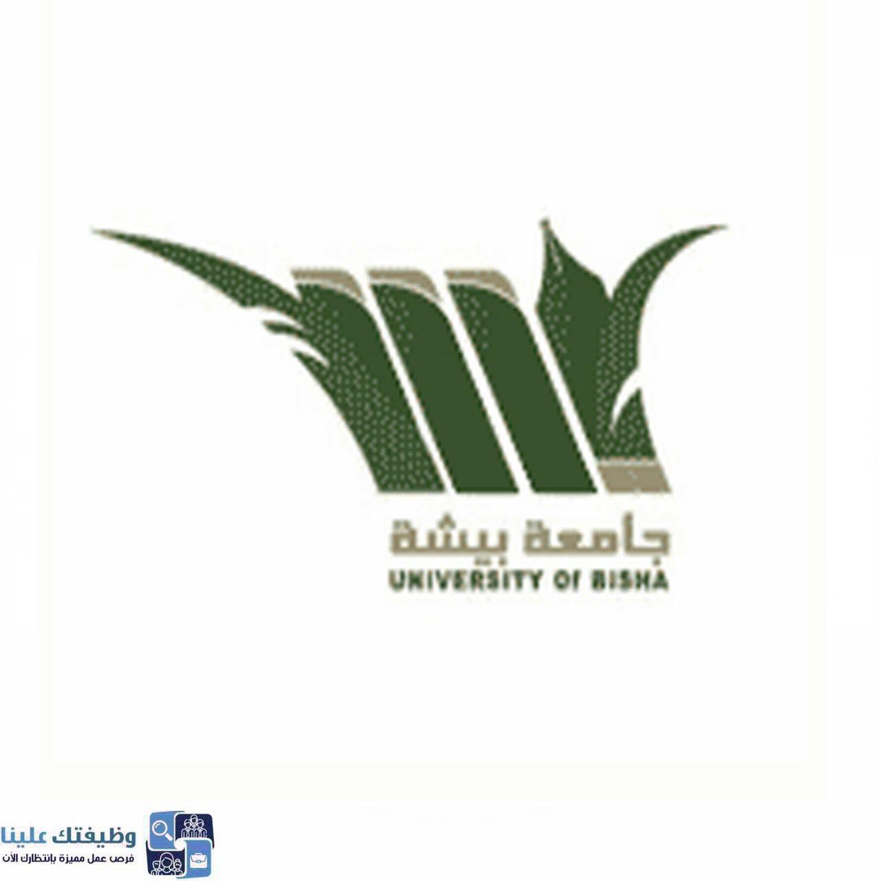 مواعيد الجامعة وظيفتك علينا University Nike Logo Logos