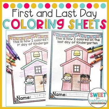 End Of School Year Memory Coloring Sheet For Kids A Free