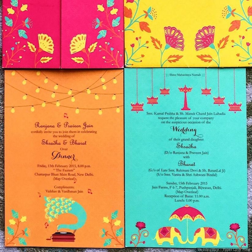 Simple South Indian Wedding Invitation Wordings For Friends Indian Wedding Invitation Wording Indian Wedding Invitation Cards Indian Wedding Invitations