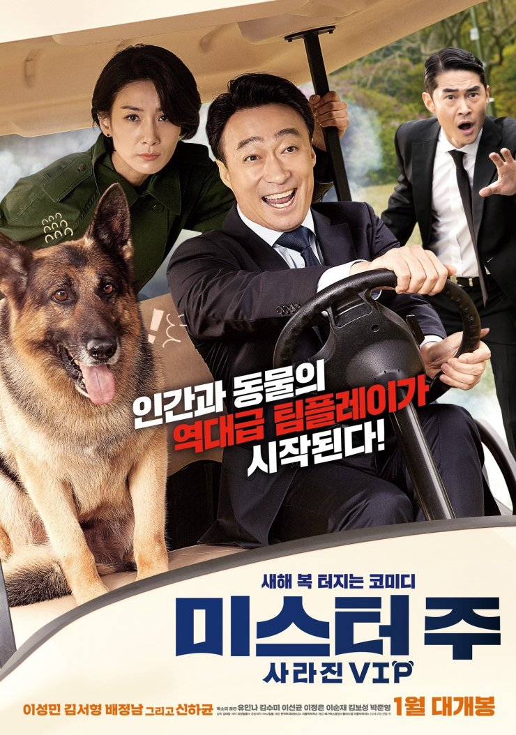 Photo Gallery Movie In 2021 Free Tv Shows Download Movies Korean Drama