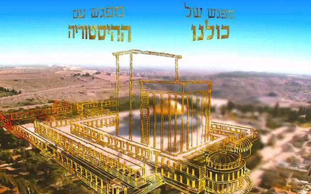 Shocking Prophecy Alert! Third Temple Displayed by Google ...