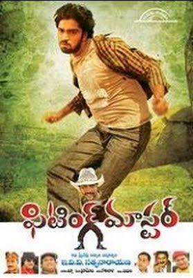 Fitting Master 2009 Telugu In Hd Einthusan Full Movies Online Free Movies Full Movies Online