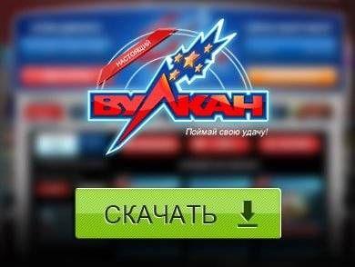 Азартные игры онлайн бесплатно без регистрации клубники