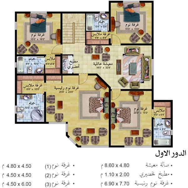 تصاميم منازل Floor Plan Drawing 3d House Plans House Map