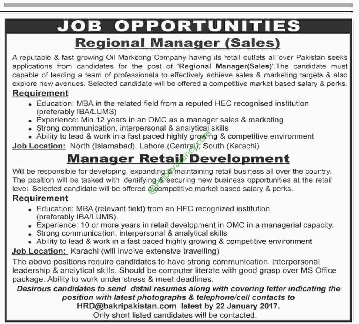 Oil Marketing Company BAKRI Jobs In Multiple Cities Apply Online