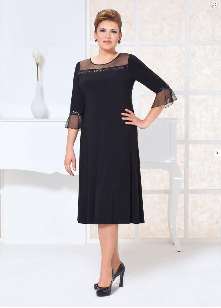 Siyah Kara Yaka Kisa Abiye Elbiseler Kisa Elbiseler Parti Elbiseleri