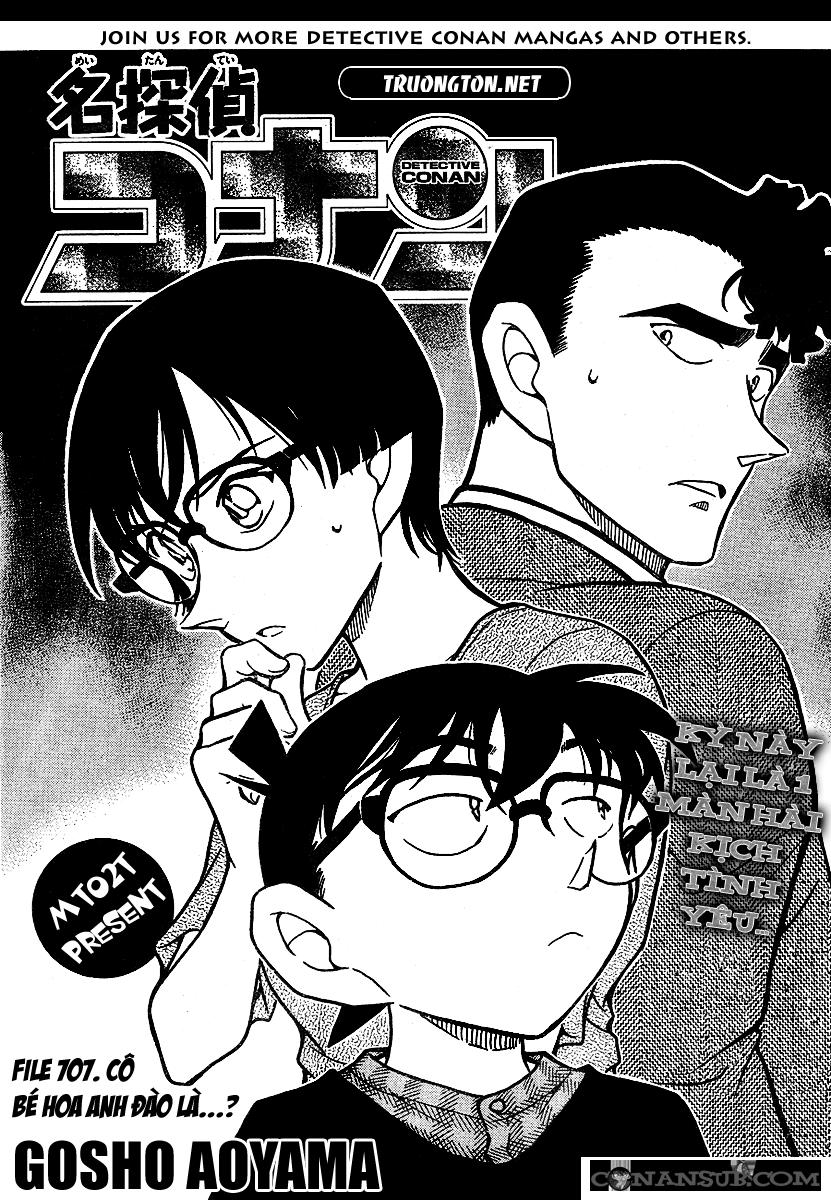 Ninzaburo Shiratori - Sumiko Kobayashi (1B Class's Teacher) | Detective Conan | Gosho Aoyama