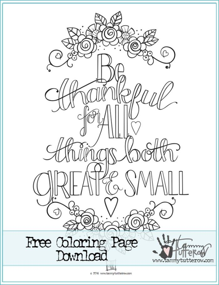 Tammy Tutterow Designs Quote Coloring Pages Thanksgiving Coloring Pages Fall Coloring Pages