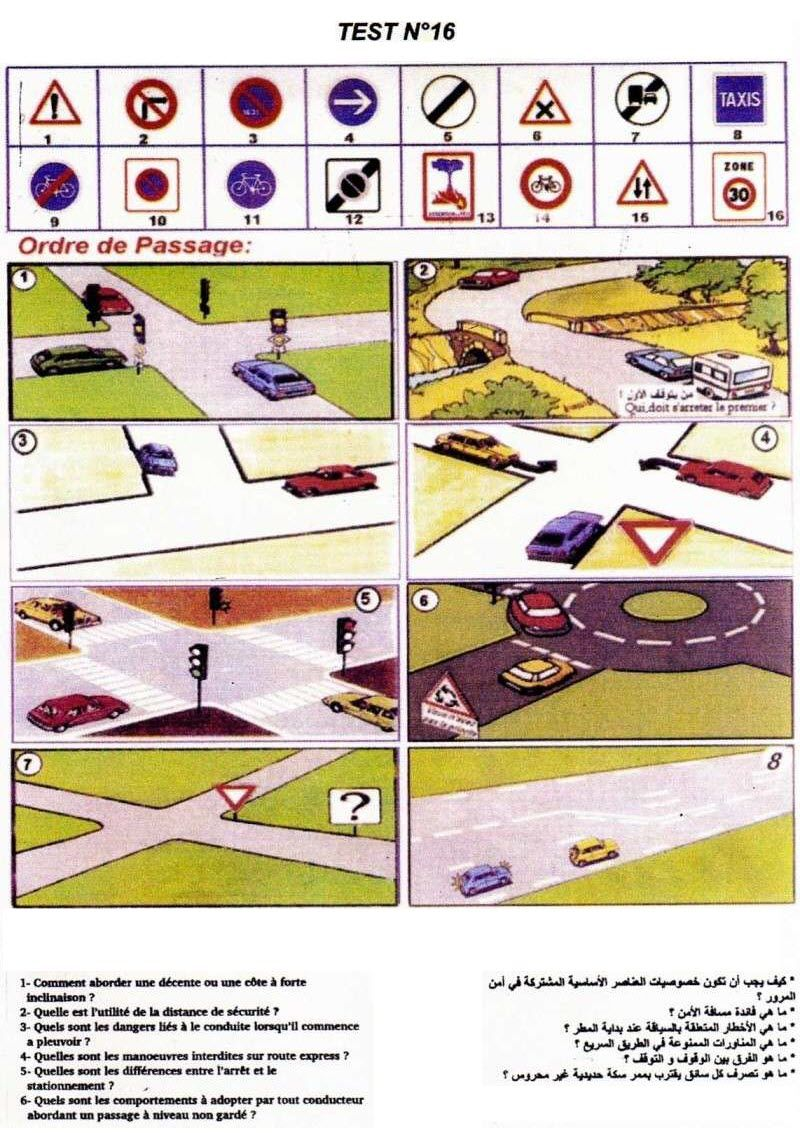 كتاب امتحان رخصة السياقة الصفحة 16 Kids Rugs Coding Map