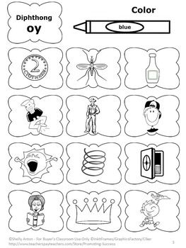 FREE Vowel Diphthong Worksheet, oy Vowel Team Practice