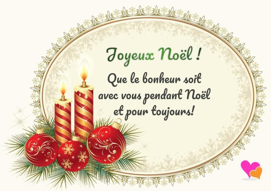 Textes Et Cartes Vœux Joyeux Noel Nouvel An Citation Noel
