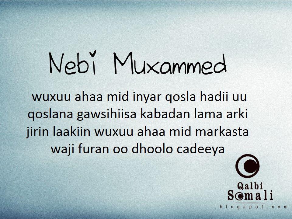 Nebi Muxammed scw wuxuu ahaa mid inyar qosla hadii uu