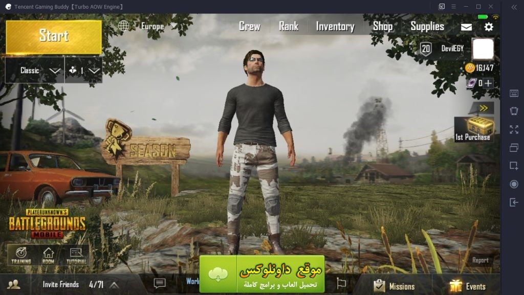 تحميل لعبة playerunknown's battlegrounds مجانا