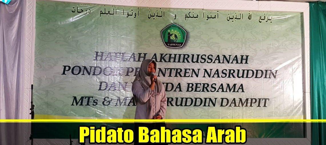 Kumpulan Contoh Ceramah Halal Bihalal Bahasa Sunda