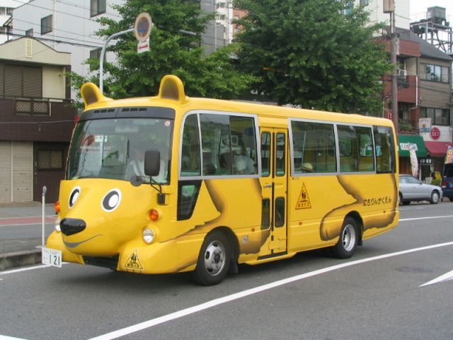 wrap bus Japan's awesome school buses - Wall to Watch