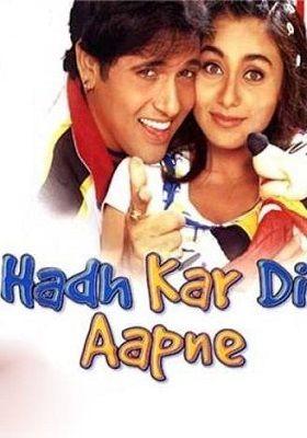 Hadh Kar Di Aapne 2000 300MB Hindi 480p BRRip | Rany