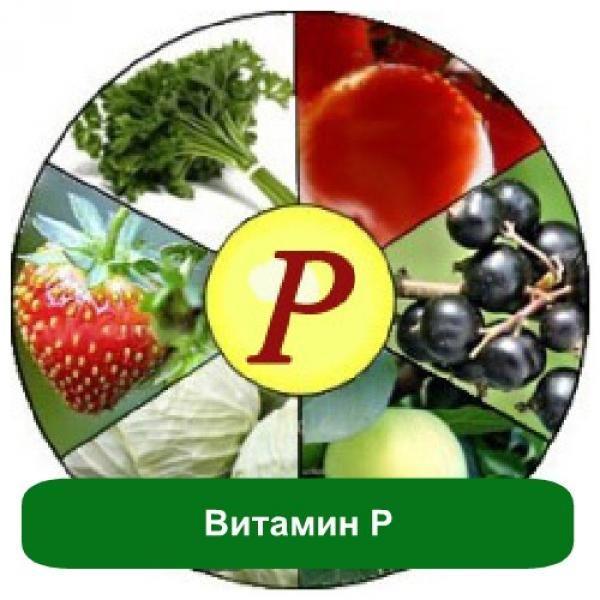 Витамин P, 5 грамм