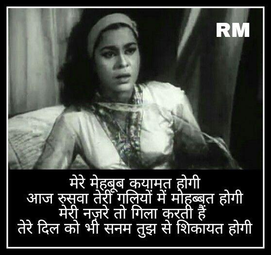 Ek Paas Hai Tu Babu Song Lyrics: Palkon Pe Bitha Kar Rakhengey Daughter Quotes In Hindi T