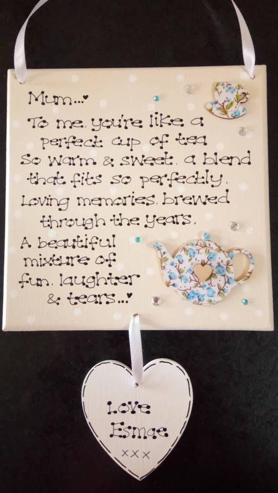 Personalised Mum Like A Cup Of Tea Mothers Day Poem Thank You Gift