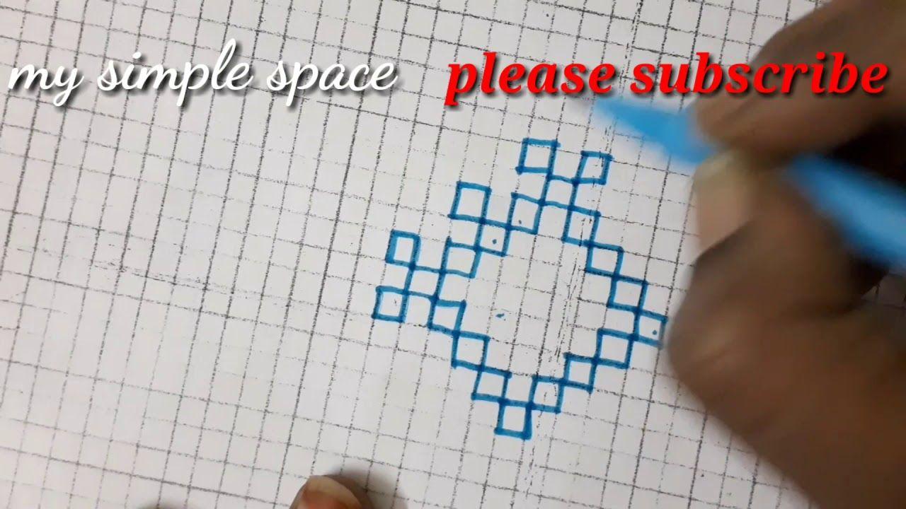 Kutch Work Drawing On Graph  Kutch Work Design Dra