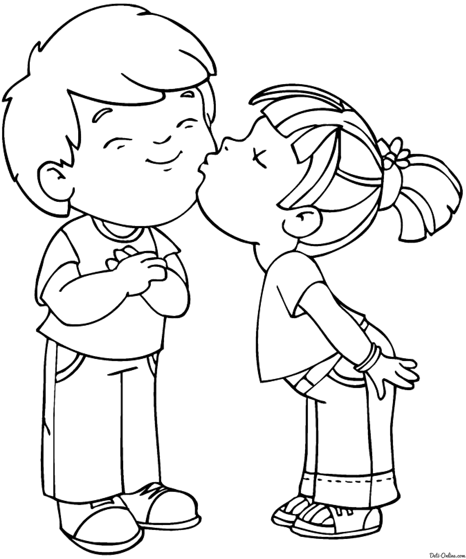 Юбилеем кумертау, поцелуй картинка для детей