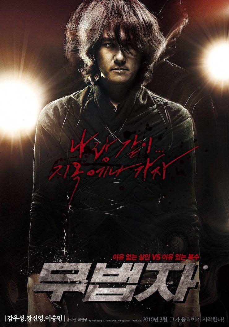 Pin on korean dramas
