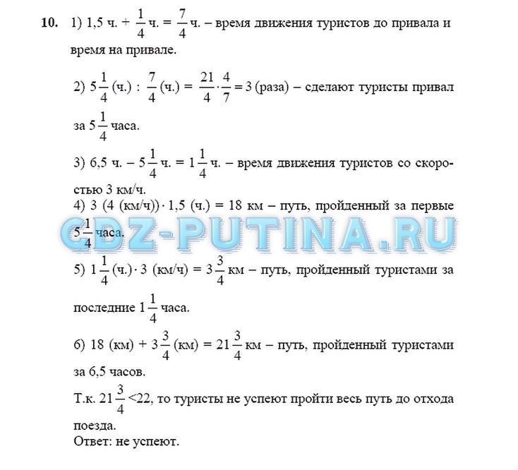 Алгебра рабочая тетрадь 7 класс гдз алимова