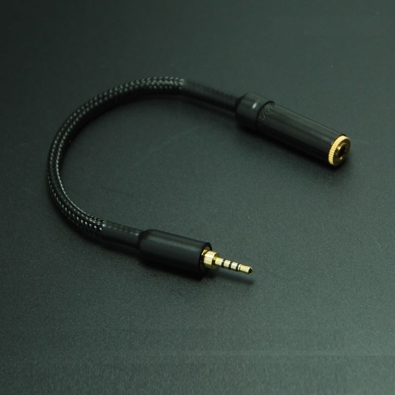 HIFI 2.5mm to 3.5mm Audio Adapter Cable 2.5 mm Male To 3.5