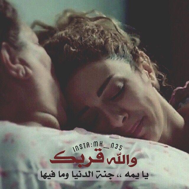 رمزيات Arabic Quotes Words Feelings