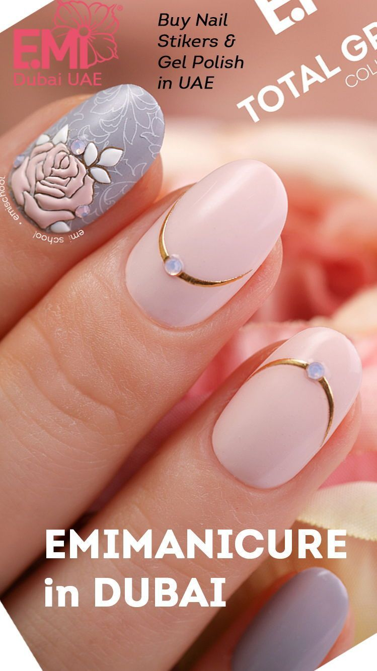 Simple Decorative Manicure On Short Nails Manicure Nailsart Nail Art Courses Manicure Nail Designs