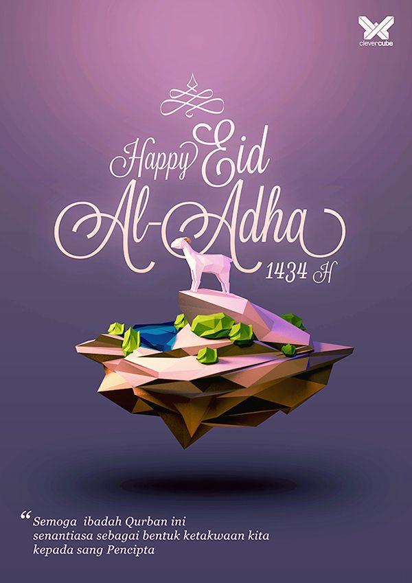 Eid Al Adha On Behance Eid Al Adha Greetings Happy Eid Al Adha Eid Ul Adha Wallpaper