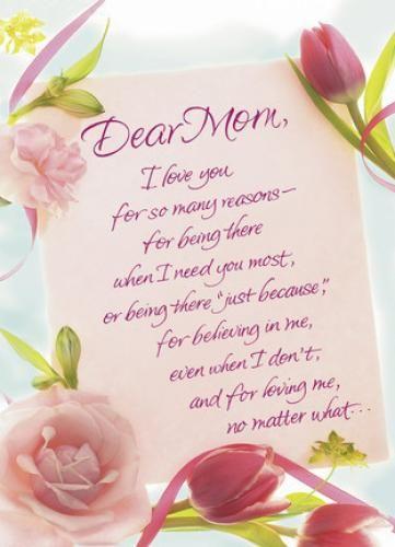 Rose Mom Letter