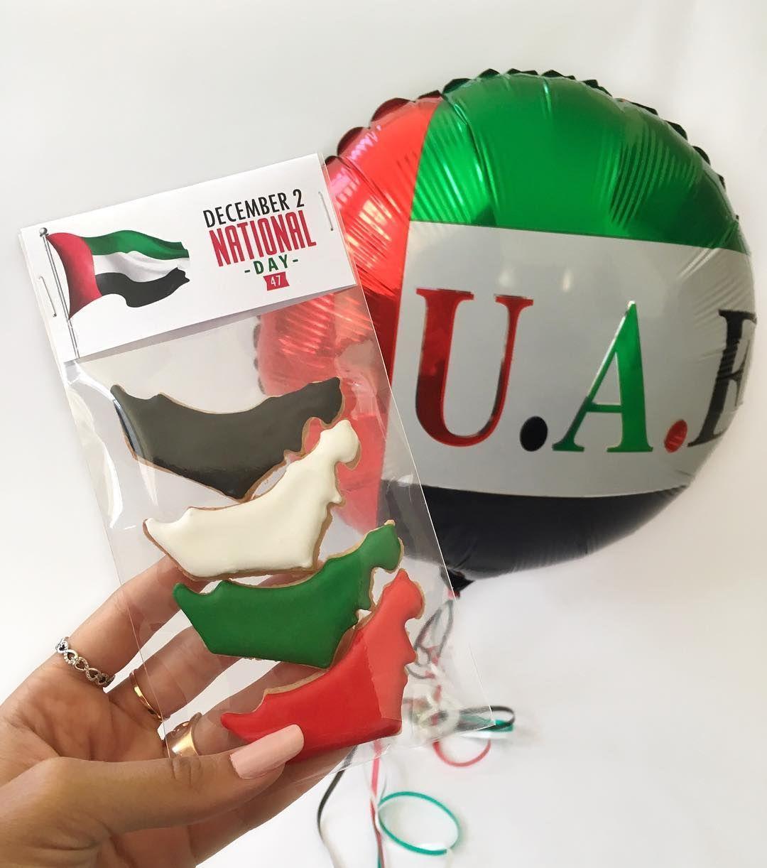 اليوم الوطني الإماراتي توزيعات اليوم الوطني توزيعات العيد الوطني الامارات كوكيز توزيعات حلويات Christmas Ornaments Holiday Decor Novelty Christmas