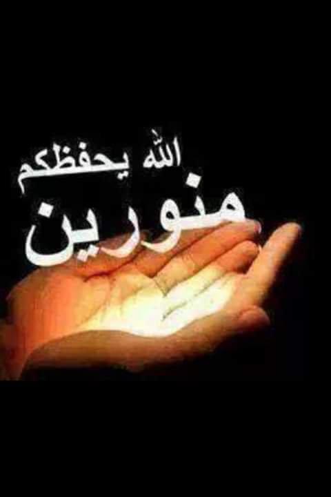 نور الدين نهاد On Twitter Beautiful Arabic Words Good Morning Images Learn Quran