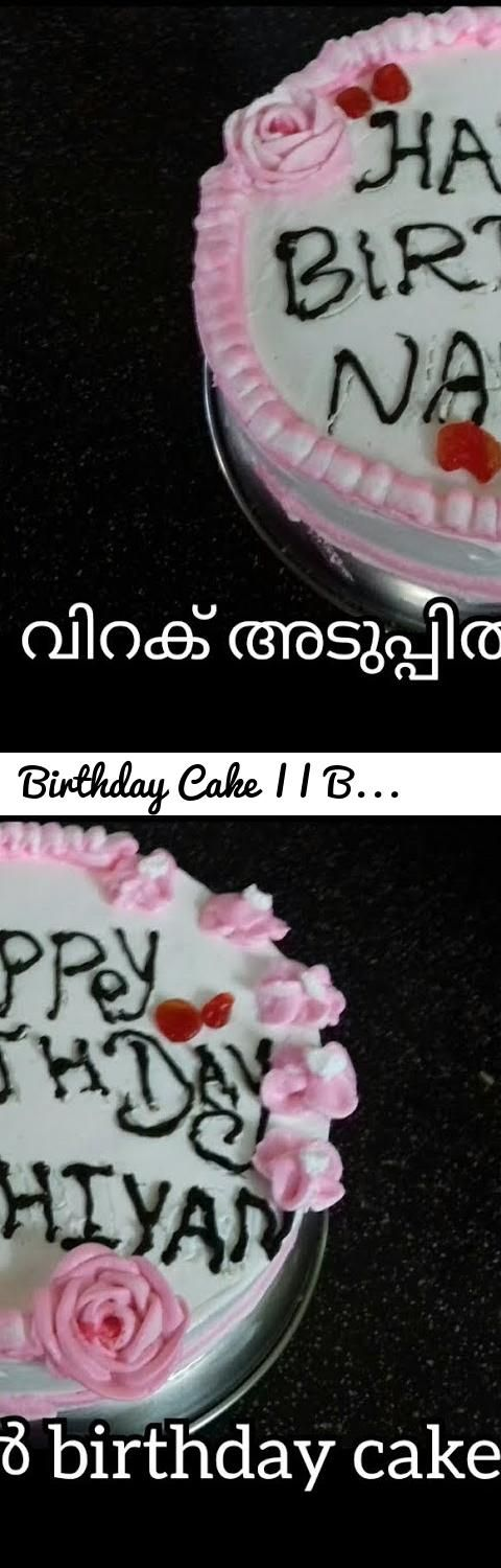 Birthday Cake Recipe In Malayalam No 124