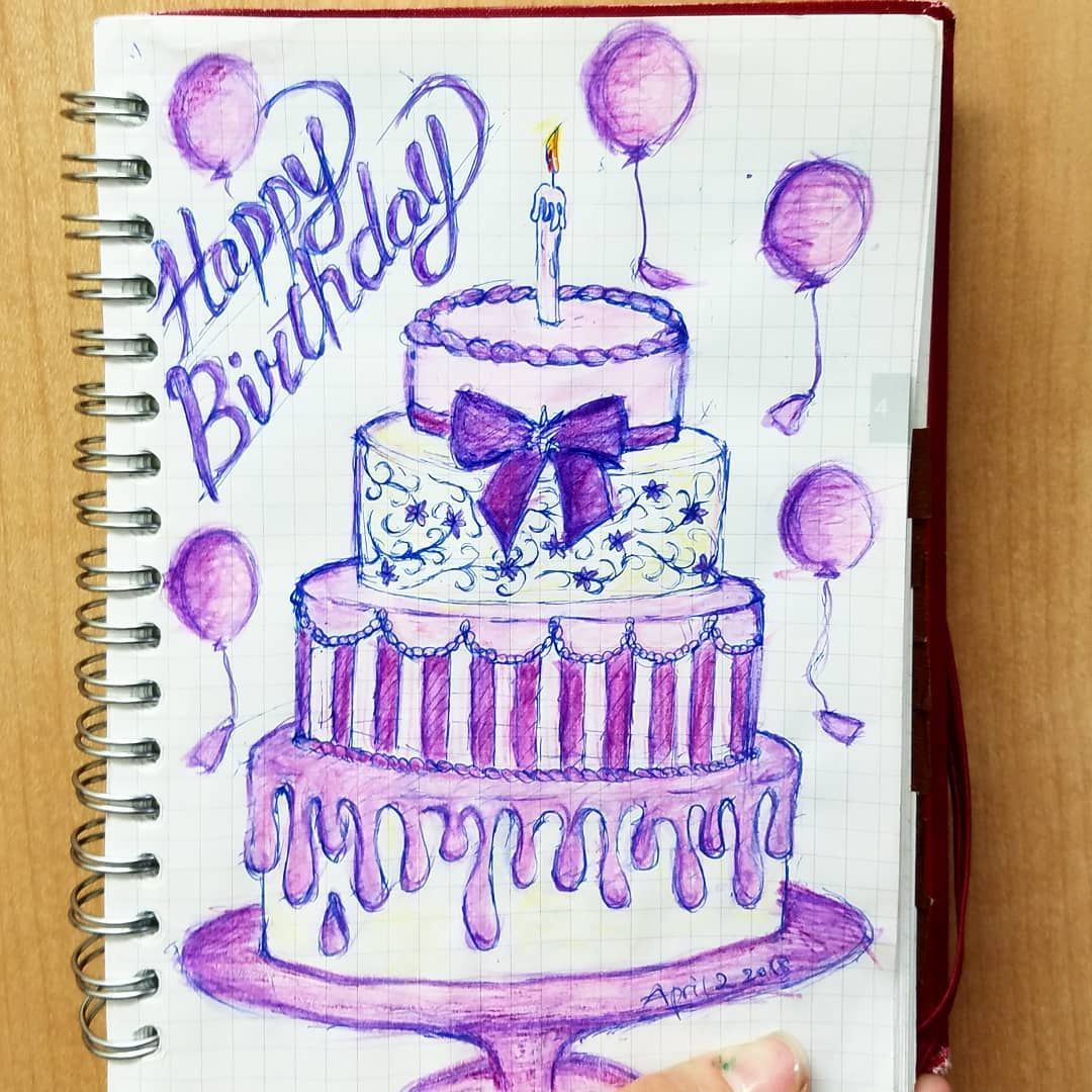 Birthday Cake Pink Purple Artist Art Artstagram Doodle Drawing Instapic Picoftheda Cake Drawing Happy Birthday Drawings Birthday Cake Drawing