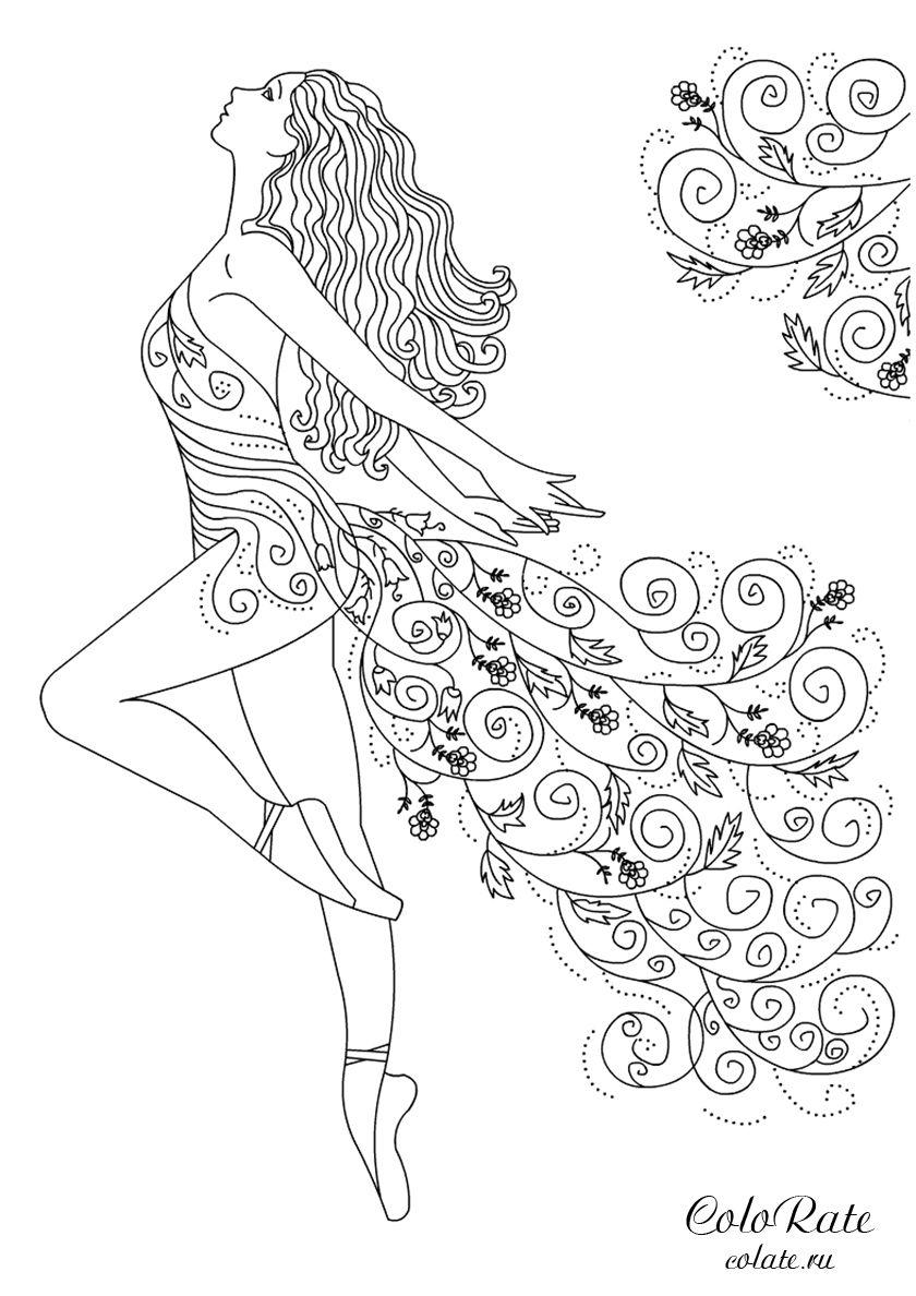 Рисунок Балерины с узорами | Раскраски, Картины ...