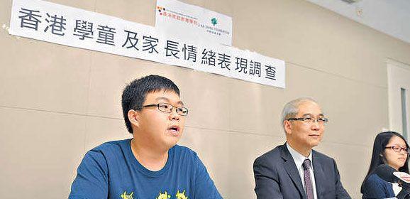 幼童發脾氣 兩成為物質享受 - Kids Must 親子資訊@香港2014