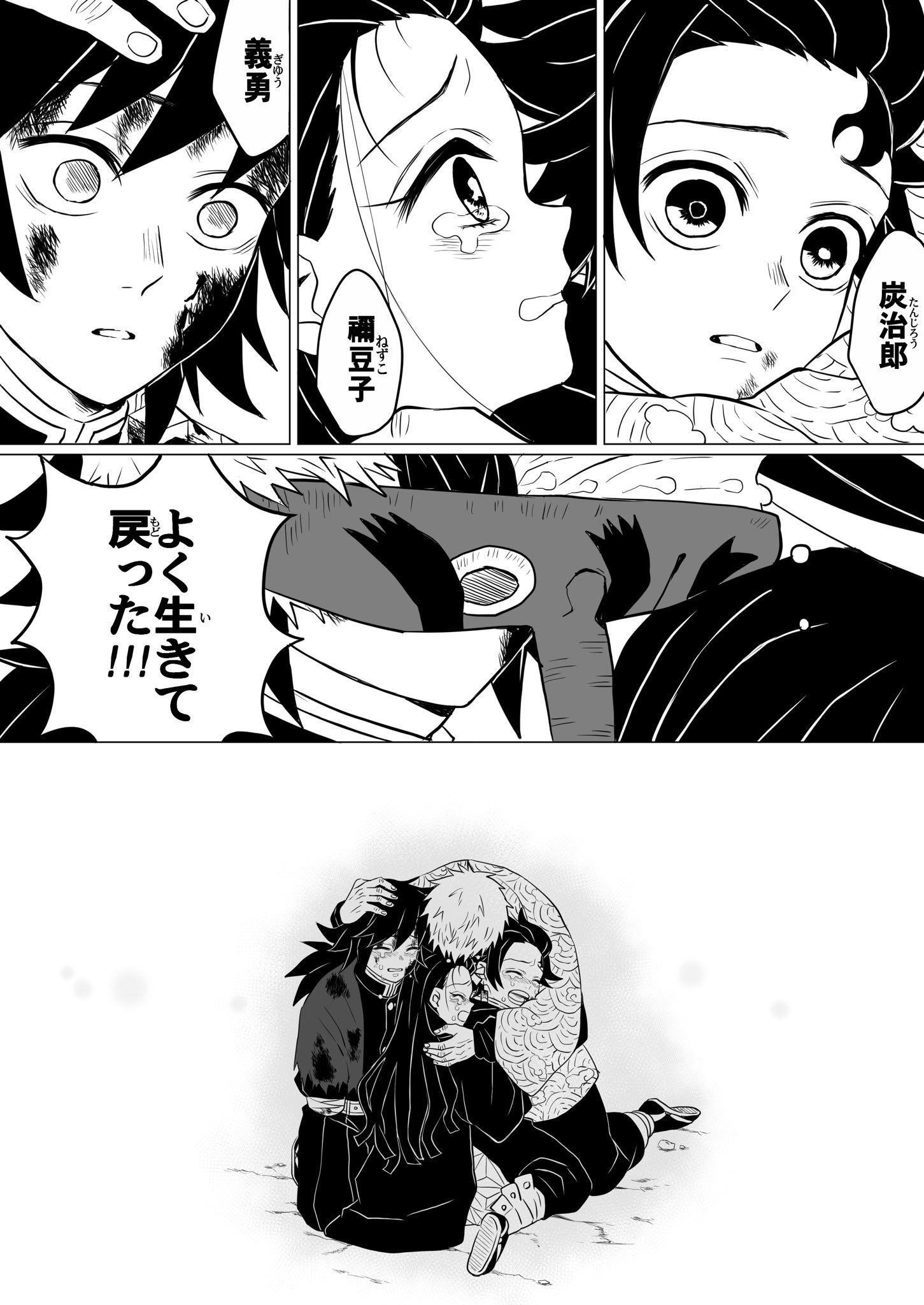忍 on twitter slayer anime cute manga girl anime