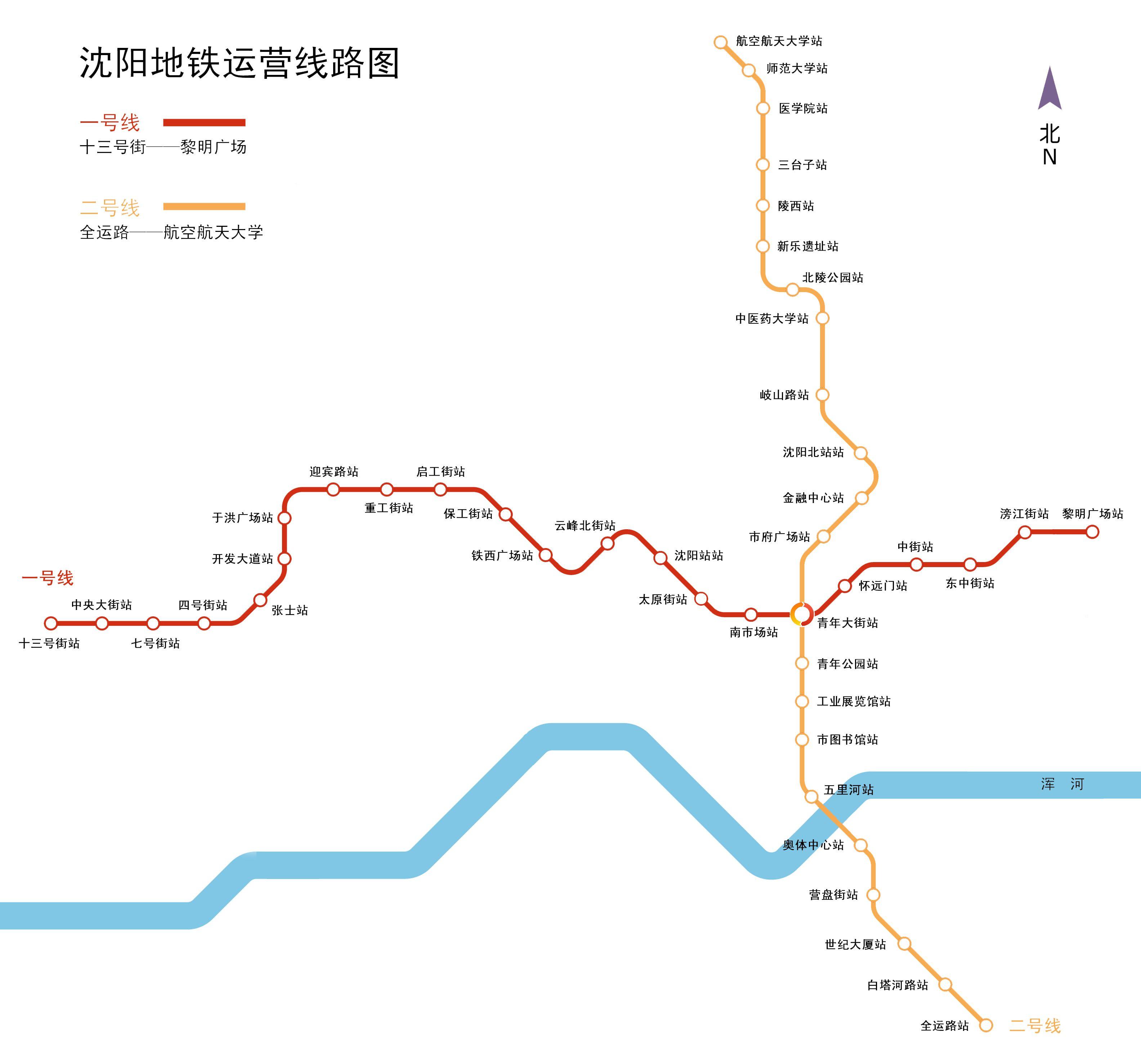 Metro Of Shenyang Metro Map Shenyang Subway Map