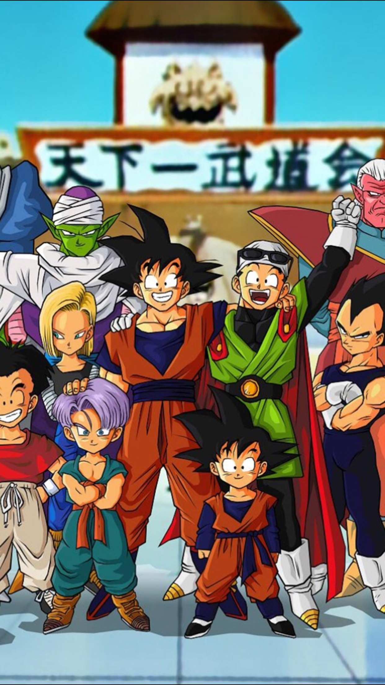 Pin By Wolf Blade On Dragon Ball Z Dragon Ball Z Iphone
