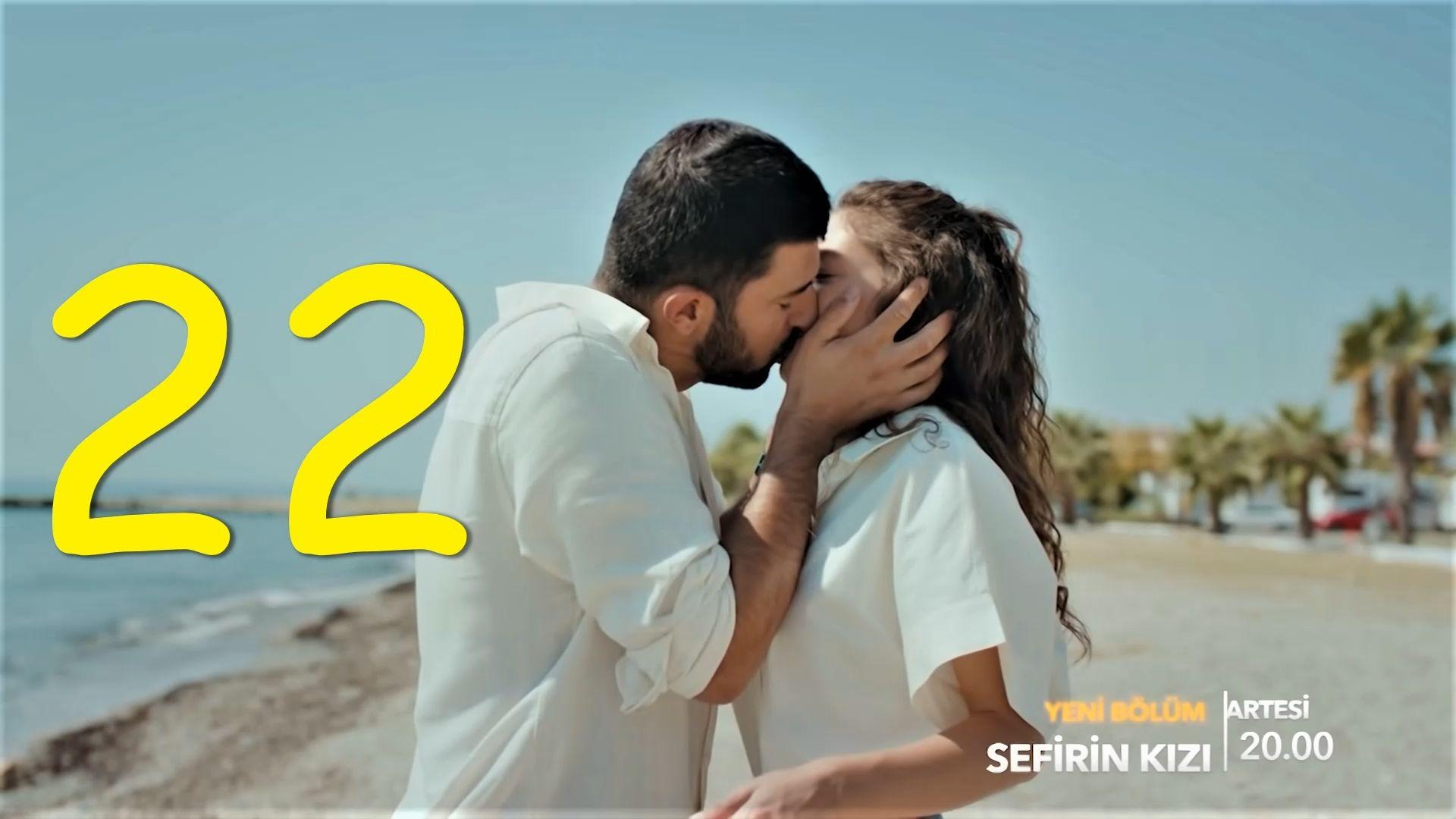مسلسل ابنة السفير الحلقة 22 مترجمة ابنة السفير ٢٢ قصة عشق Couple Photos Couples Photo