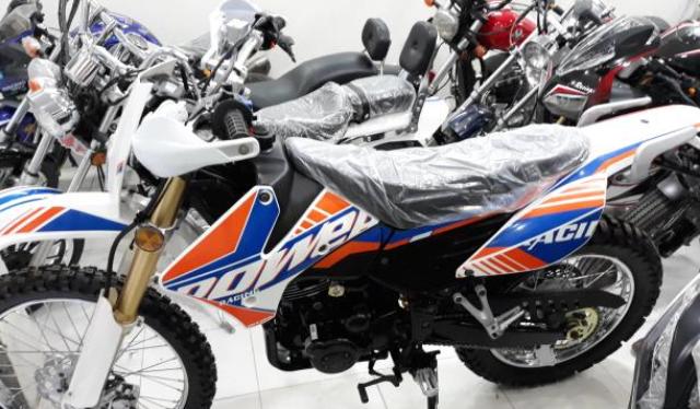 Demak Dtm Xl Rx3 2019 Demak Vehicles Bike