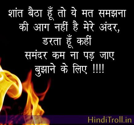 Hindi Sad Love Motivational Comment Wallpaper For Whatsapp And Facebook 436x406