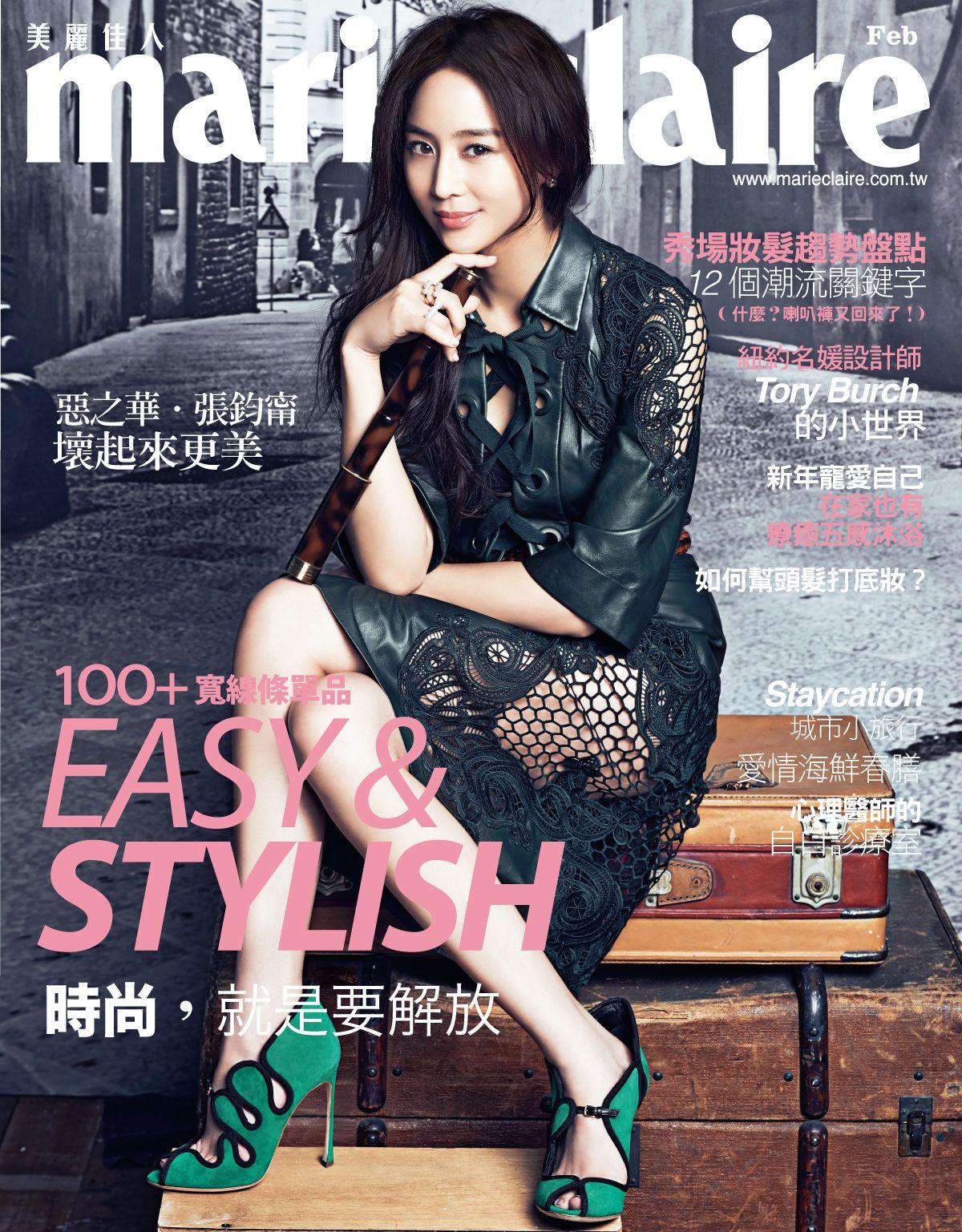 《Marie Claire》Taiwan / 2月號 / 張鈞甯 Photo by╱Ming-Shih Chiang Styling╱Yu Gwen