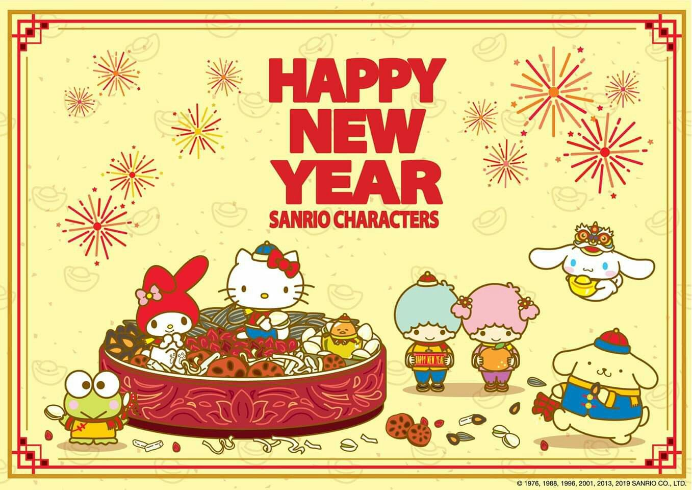 Pin by Que Que L on Happy new year Hello kitty christmas