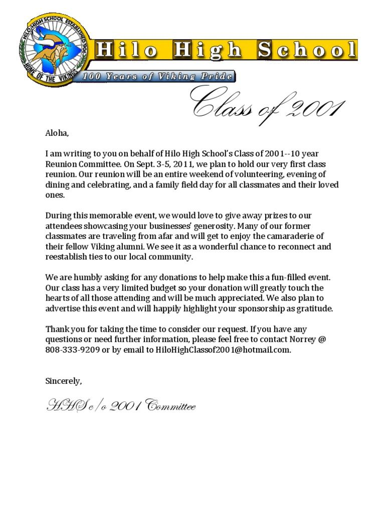 Letter Requesting Donations From Local Businesses And Individuals Towards  Our First Ever High School Class Reunion. We Look Forward To Reuniting With  Our ...